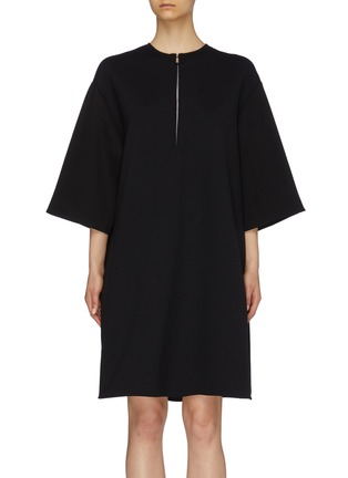 Main View - Click To Enlarge - THE ROW - 'Latif' boxy scuba jersey shift dress