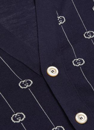 - GUCCI - GG logo stripe jacquard cardigan
