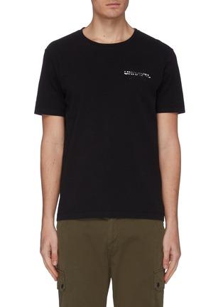 Main View - Click To Enlarge - BEN TAVERNITI UNRAVEL PROJECT  - Logo bone print T-shirt