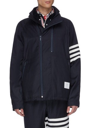 Main View - Click To Enlarge - THOM BROWNE - Stripe sleeve double zip raglan jacket