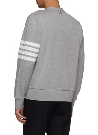 Back View - Click To Enlarge - THOM BROWNE - Stripe sleeve French terry cardigan
