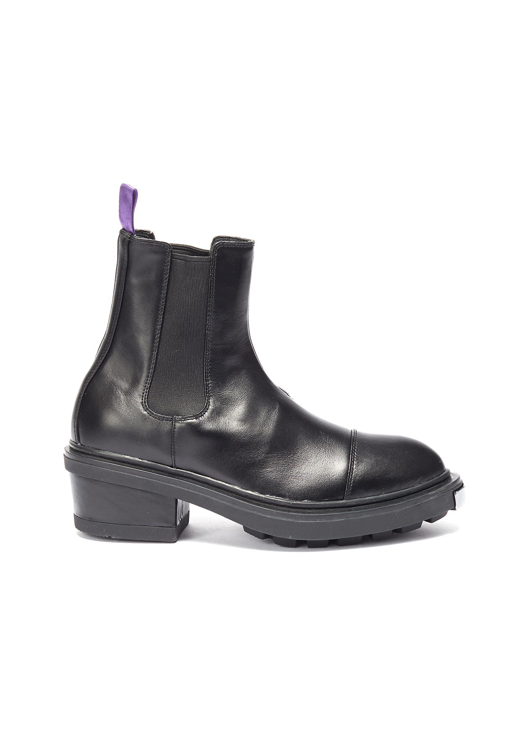 Nikita metallic bumper leather Chelsea boots by Eytys