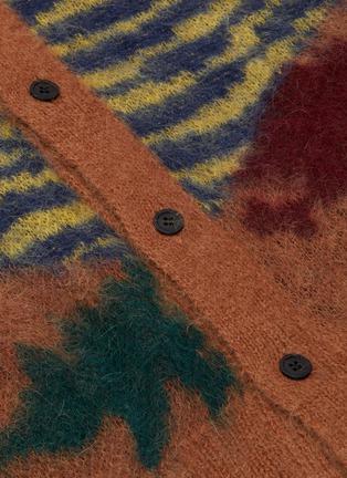 - TOGA ARCHIVES - Colourblock animal print jacquard cardigan