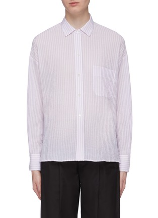 Main View - Click To Enlarge - VINCE - Stripe boxy shirt