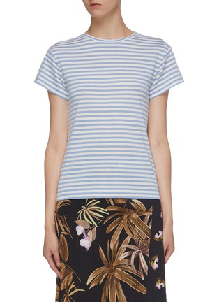 Main View - Click To Enlarge - VINCE - Silk blend stripe T-shirt