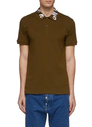 Main View - Click To Enlarge - ALEXANDER MCQUEEN - Logo embroidered collar polo shirt