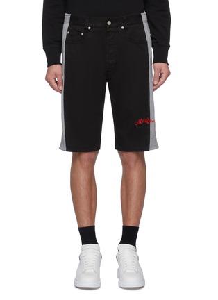 Main View - Click To Enlarge - ALEXANDER MCQUEEN - Colourblock jersey outseam denim shorts