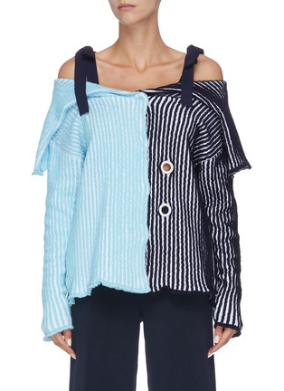 Main View - Click To Enlarge - PH5 - Colourblock stripe cold shoulder cardigan