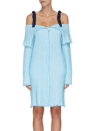 Main View - Click To Enlarge - PH5 - Folded panel stripe cold shoulder knit dress