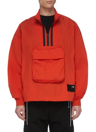 Main View - Click To Enlarge - Y-3 - Half zip stripe front pocket shell track jacket