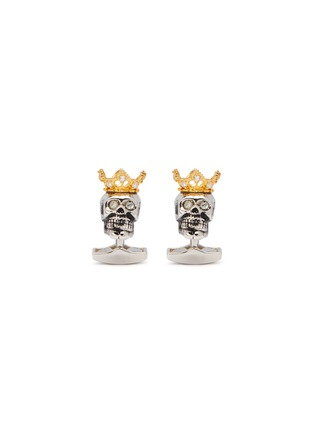 Main View - Click To Enlarge - TATEOSSIAN - King Skull cufflinks