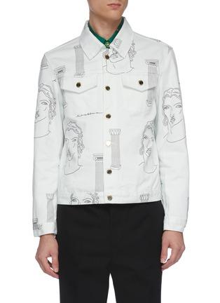 Main View - Click To Enlarge - CASABLANCA - 'Sid Pillar' graphic print denim jacket