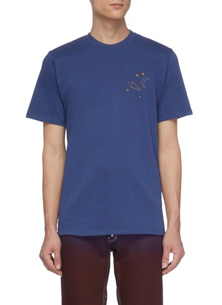 Main View - Click To Enlarge - CASABLANCA - 'Pegasus Constellation' graphic print T-shirt