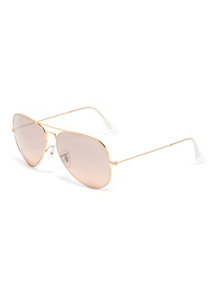 Main View - Click To Enlarge - RAY-BAN - 'Aviator Gradient' mirror metal round sunglasses