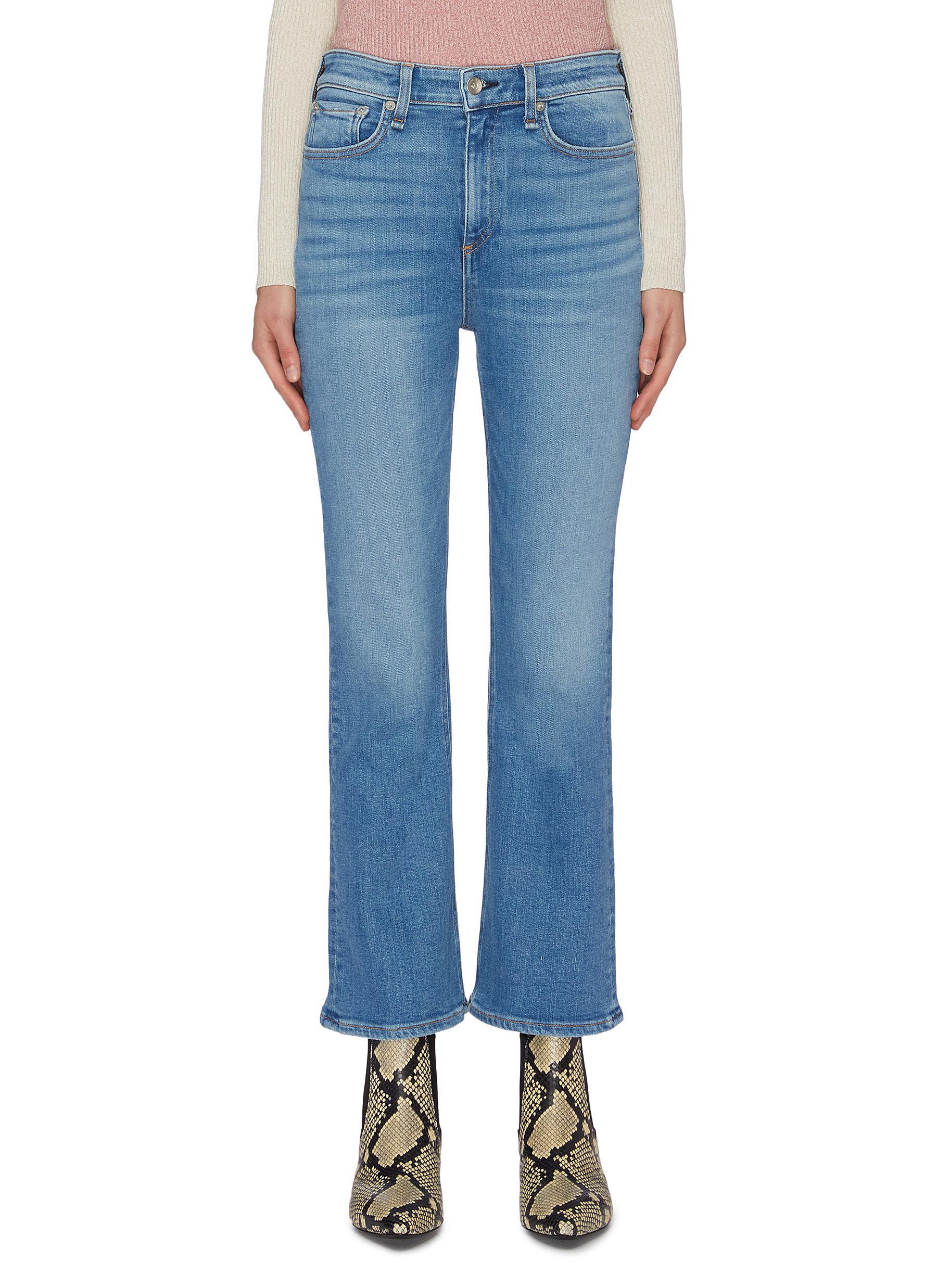 Nina flared jeans by Rag & Bone/Jean