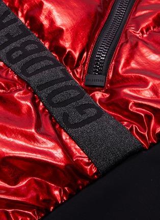 - GOLDBERGH - 'Aura' reflective hooded performance down jacket