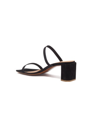 - BY FAR - 'Tanya' suede sandals