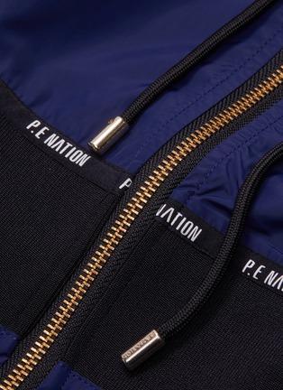 - P.E NATION - 'Man Up' drawstring waist colourblock water-repellent jacket
