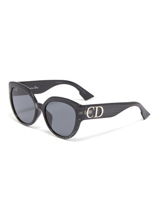 Main View - Click To Enlarge - DIOR - 'Ddiorf' Cannage print acetate cat eye sunglasses