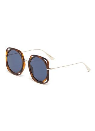 Main View - Click To Enlarge - DIOR - 'Dior Direction' cutout acetate rim metal geometric frame sunglasses