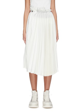 Main View - Click To Enlarge - TOGA ARCHIVES - Drawstring waist pleated satin skirt