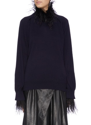 Main View - Click To Enlarge - TOGA ARCHIVES - Feather fringe edge sweater