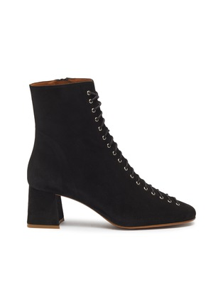 Main View - Click To Enlarge - BY FAR - 'Becca' lace-up suede ankle boots