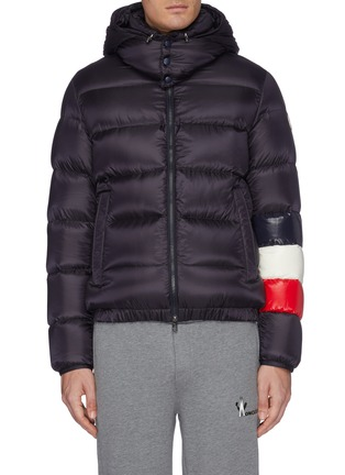 Main View - Click To Enlarge - MONCLER - 'Willm' stripe sleeve hooded down puffer jacket