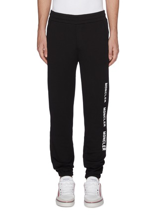 Main View - Click To Enlarge - MONCLER - Logo stripe outseam jogging pants