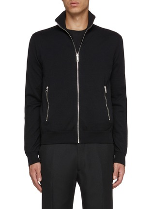 Main View - Click To Enlarge - PRADA - Zip front virgin wool cardigan