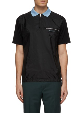 Main View - Click To Enlarge - PRADA - Contrast panel patchwork polo shirt