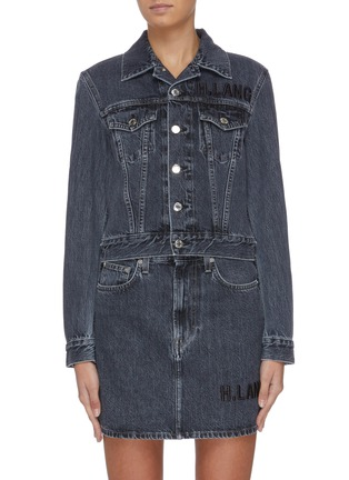 Main View - Click To Enlarge - HELMUT LANG - 'Acce Midnight' belted denim trucker jacket