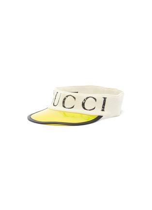 Main View - Click To Enlarge - GUCCI - Logo print terry vinyl visor
