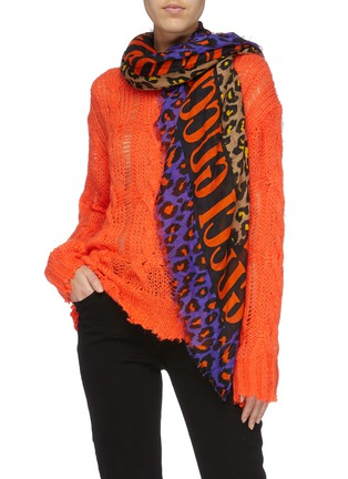 Figure View - Click To Enlarge - GUCCI - Logo leopard print modal-silk scarf