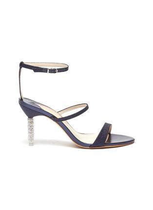 Main View - Click To Enlarge - SOPHIA WEBSTER - 'Rosalind' crystal pavé bead heel sandals