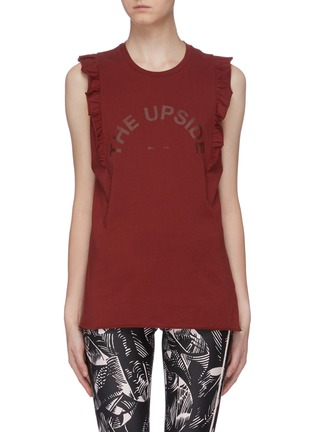Main View - Click To Enlarge - THE UPSIDE - Logo print frilled sleeve muscle tank top