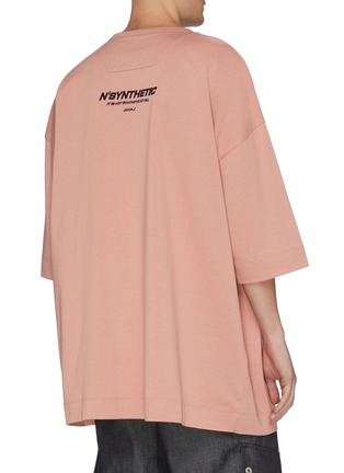 Back View - Click To Enlarge - JUUN.J - Slogan embroidered photographic print oversized T-shirt