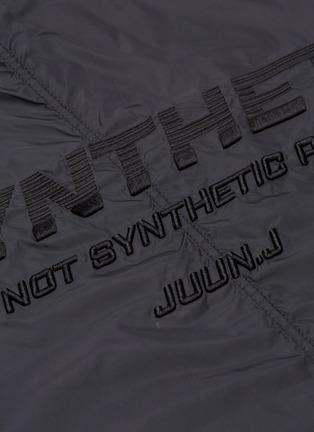 - JUUN.J - Slogan embroidered contrast back patchwork oversized T-shirt
