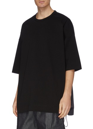 Front View - Click To Enlarge - JUUN.J - Slogan embroidered contrast back patchwork oversized T-shirt