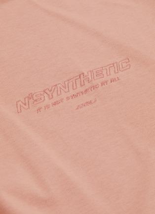 - JUUN.J - Slogan embroidered back oversized sweatshirt
