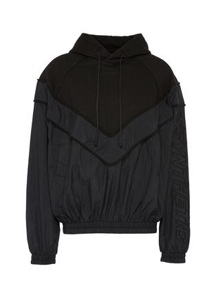 Main View - Click To Enlarge - JUUN.J - Contrast nylon panelled hoodie