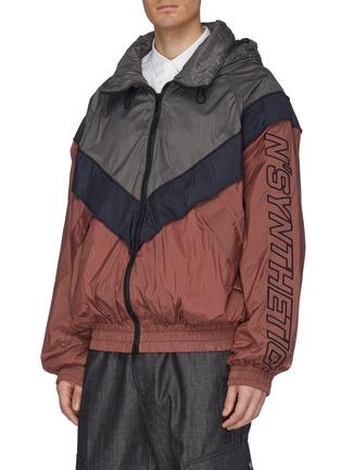Detail View - Click To Enlarge - JUUN.J - Detachable yoke colourblock track jacket
