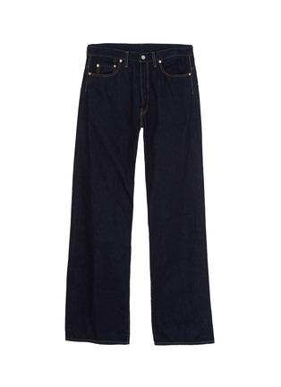 Main View - Click To Enlarge - YOHJI YAMAMOTO - Logo patch straight leg jeans
