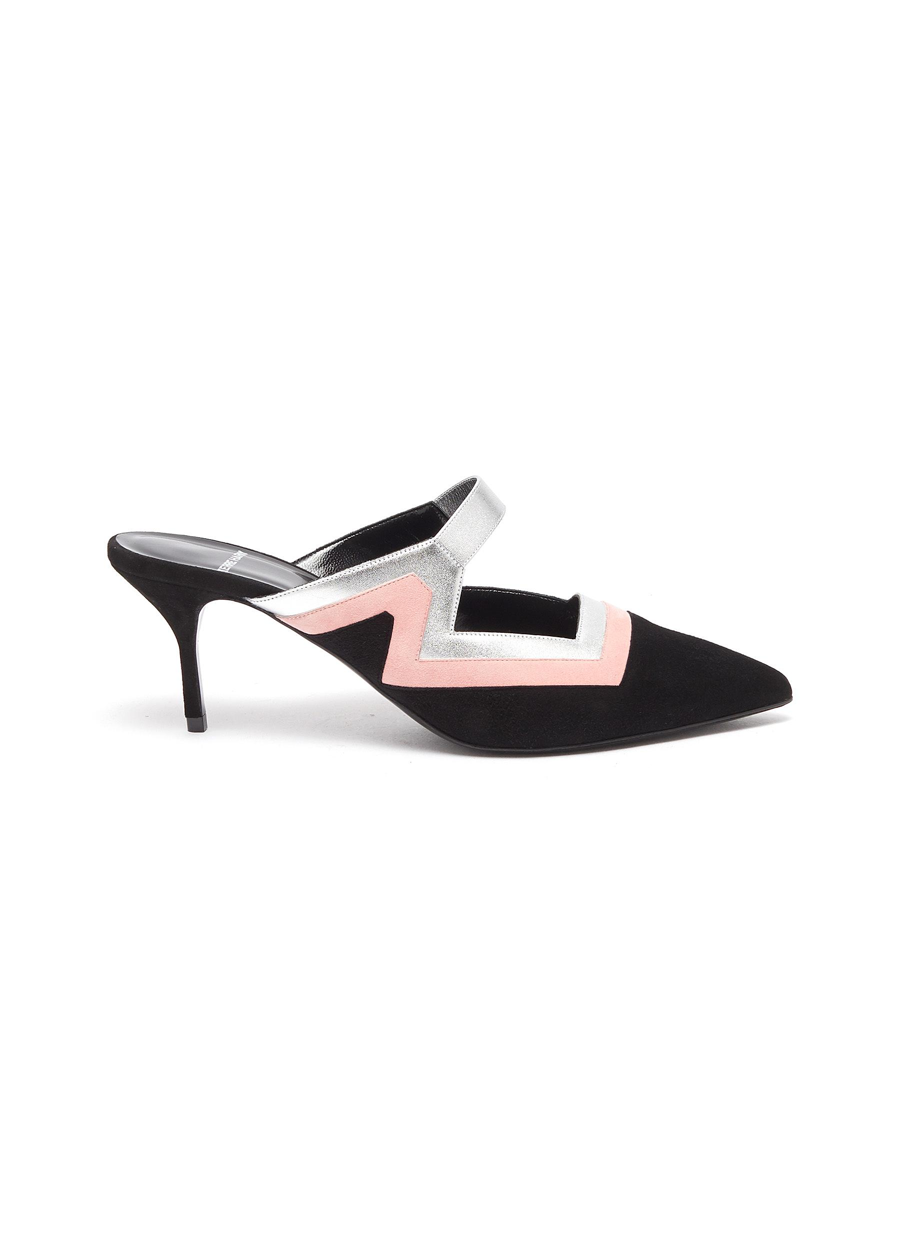 Vibe colourblock geometric cutout suede mules by Pierre Hardy