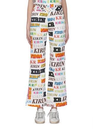 Main View - Click To Enlarge - KIRIN BY PEGGY GOU - 'Typo' mix logo print drill wide leg pants
