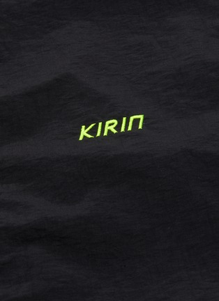 - KIRIN BY PEGGY GOU - 'Carre' cutout back contrast neon piping windbreaker jacket