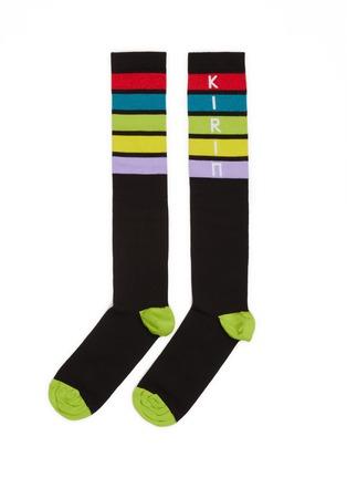 Main View - Click To Enlarge - KIRIN BY PEGGY GOU - 'Rainbow' logo stripe intarsia knee high socks
