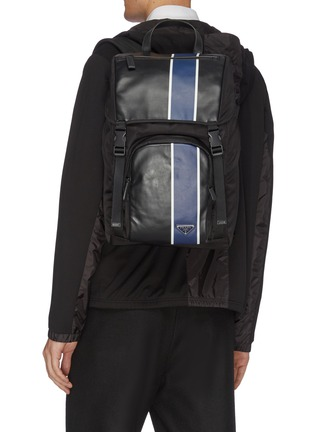 Figure View - Click To Enlarge - PRADA - Stripe nylon and leather backpack