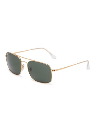 Main View - Click To Enlarge - RAY-BAN - 'RB3611' double bridge metal square sunglasses