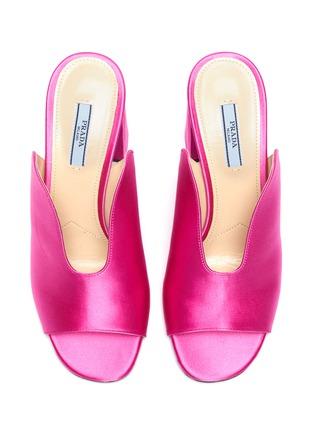 Detail View - Click To Enlarge - PRADA - Curved vamp satin sandals
